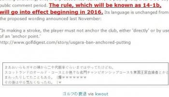 tokゴルフの衰退