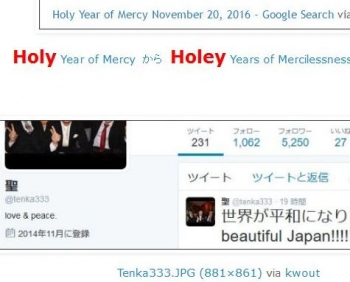 tenHoly Year of Mercy から Holey Years of Mercilessness へ