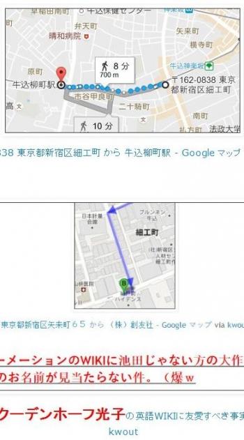 tok〒162-0838 東京都新宿区細工町 から 牛込柳町駅