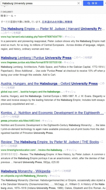 wikiHabsburg University press