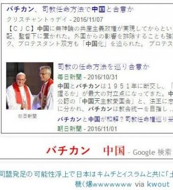 tokまさかの米ロ同盟発足の可能性浮上で日本はキムチとイスラムと共に「土人連合軍(旧世界連邦軍)」入りの危機(爆wwwwwww