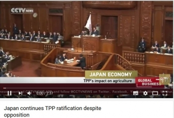 tubeJapan continues TPP ratification despite opposition