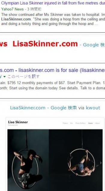tok7 News LisaSkinner.com