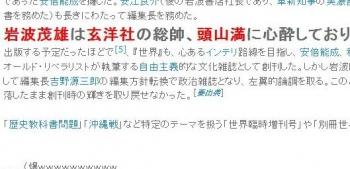 tok世界 (雑誌)