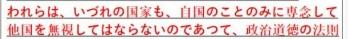 tokそもそも日本国憲法が末期的世界連邦脳炎なのだよ(爆w