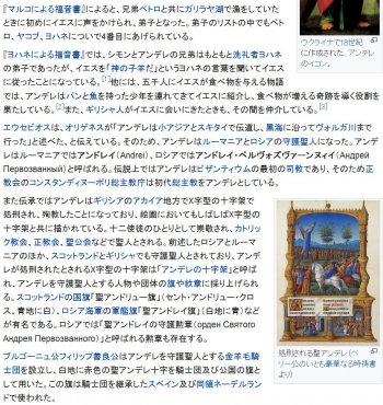 wikiアンデレ2