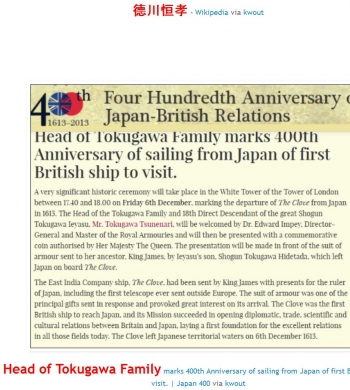 tokHead of Tokugawa Family marks 400th Anniversary of sailing from Japan of first British ship to visit