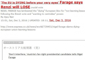 tokオーストリア大統領選 (笑)