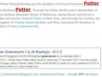 tokGreenwood Potter
