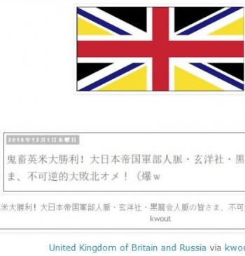 tokUnited Kingdom of Britain and Russia