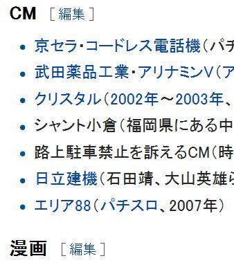 wiki島木譲二2