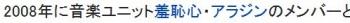 wiki上地雄輔