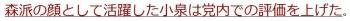 ten小泉純一郎4
