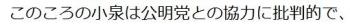 ten小泉純一郎1