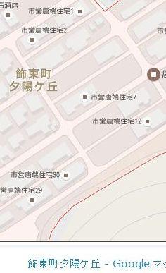 tok飾東町夕陽ケ丘