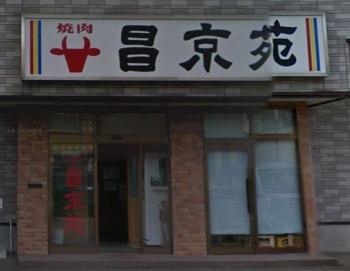 map糸魚川駅