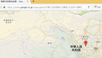 map張家川回族自治県