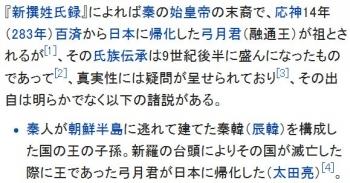 wiki秦氏