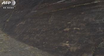 newsイランの古代岩壁画、経済制裁解除で研究進展に期待3