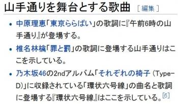 wiki東京都道317号環状六号線2