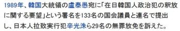 wiki青島幸男