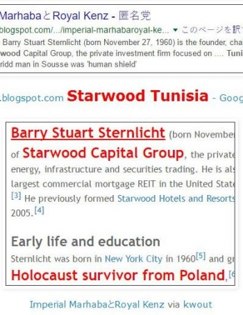 tokStarwood Tunisia