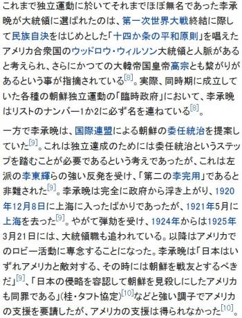 wiki李承晩