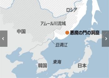 news(朝鮮日報日本語版) 8000年前の人類ゲノム解読、「韓国人のルーツ」発見2