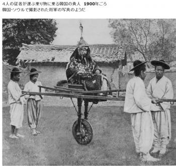 外国人「原始的な造りだな…」1900年頃の韓国の貴族が乗っていた一輪車が話題に【海外反応】