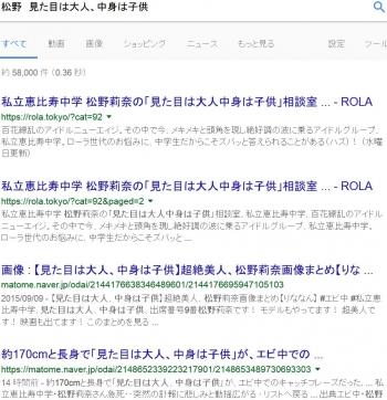 news松野 見た目は大人、中身は子供