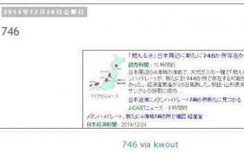 tok746.jpg