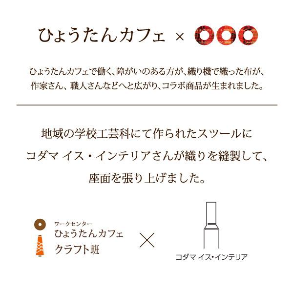 170109-ひょうたんコラボ