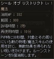 20161121-2.jpg
