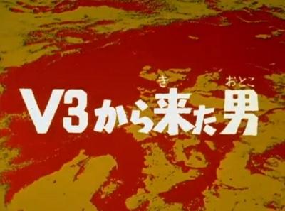 seven_no13_01.jpg