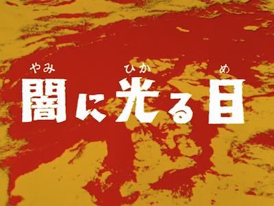 seven_no16_01.jpg