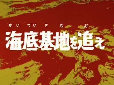 seven_no21_01.jpg