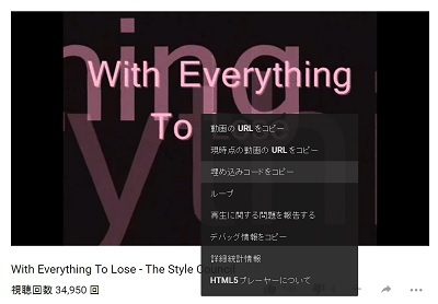 youtube_umekomi_set.jpg