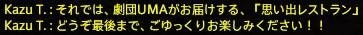 3_20161130222932da2.jpg