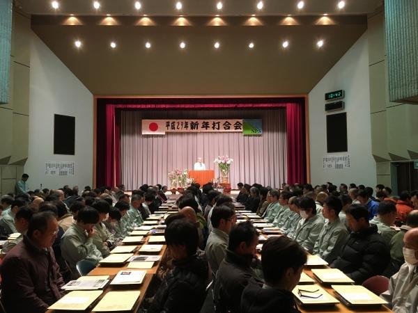 170106-平成29年新年打合会