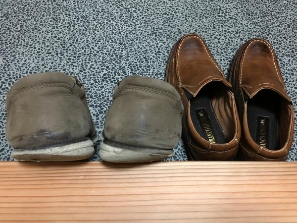 170110-靴を新調