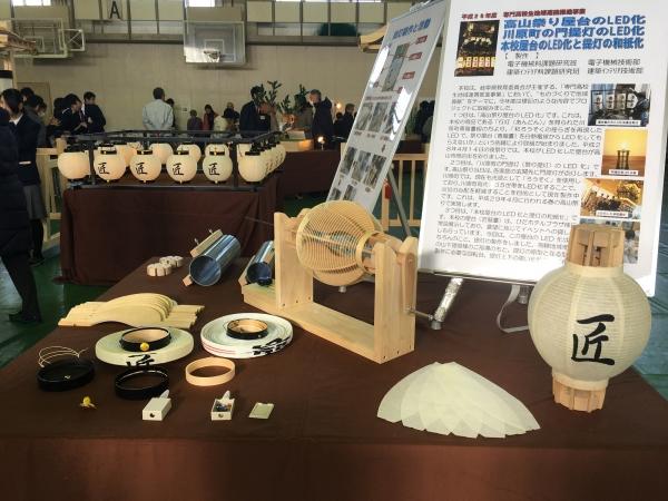 170128-高山工業卒業作品展 (7)