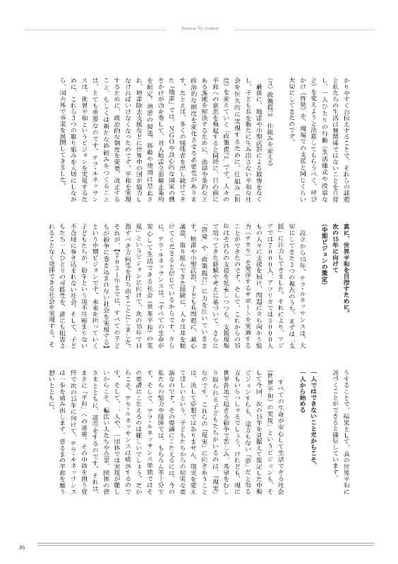 P04_05-003.jpg