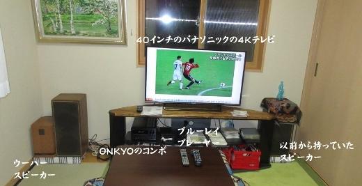 我が家の映像・音響設備 (520x267)