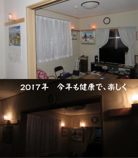 ブログ用 (455x520)