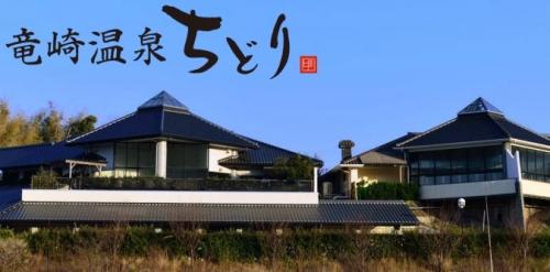 ryuzaki_1.jpg