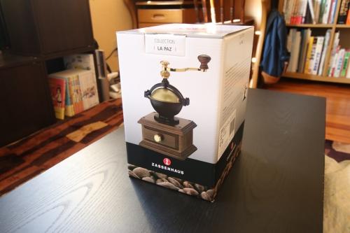 coffeemill.jpg
