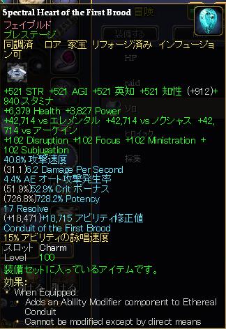 EQ2_002271.png