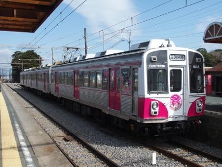 豊橋鉄道1800系 つつじ