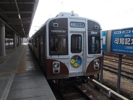 豊橋鉄道1800系 はまぼう