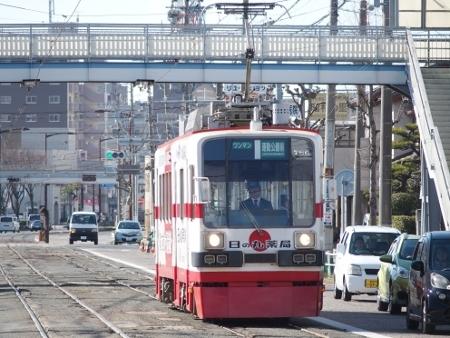 豊橋鉄道モ780形 日の丸薬局